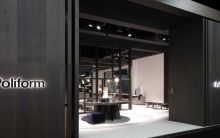 Poliform furnishings at Imm Cologne 2019